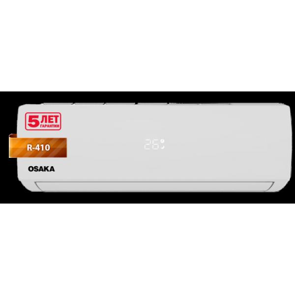ST-07HH Elite